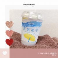 no title11 | 花梨さん(体験)
