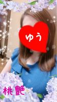 堤 ユウ ★Sランク★彡