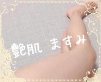 ますみ / Ohayo
