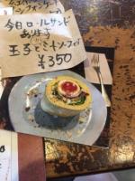 ゆき / 行きつけのコーヒー屋さん(^^)