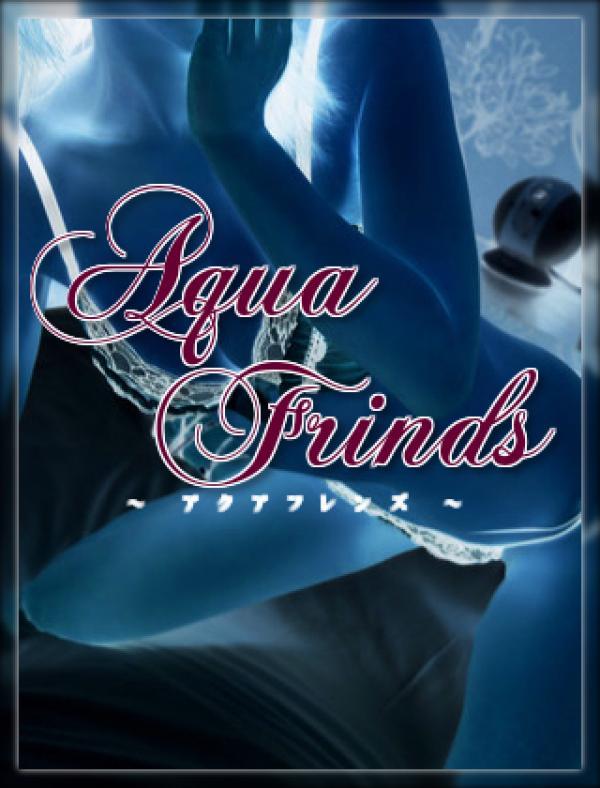 Aqua Friends - アクアフレンズ -